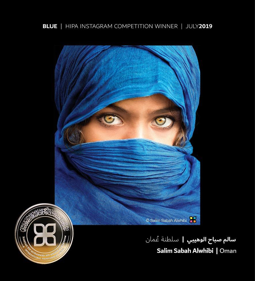"""جائزة حمدان بن محمد للتصوير تنشر الصور الفائزة بمسابقة """"أزرق ..."""
